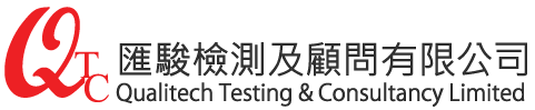 Qualitech Testing & Consultancy Limited